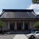 Otani Hongan-ji Hakodate Betsu-in
