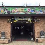Minimini Zoo