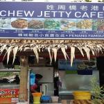 Chew Jetty Cafe
