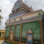 Badrakali Amman Kovil Temple
